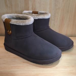 Boots Pénélope Leprevost