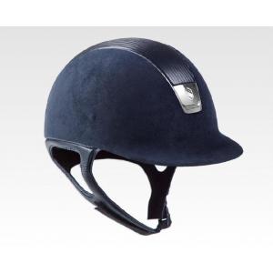 Helm Samshield Premium